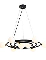 Недорогие -ZHISHU 9-Light Спутник Люстры и лампы Рассеянное освещение Окрашенные отделки Металл Стекло Новый дизайн 110-120Вольт / 220-240Вольт