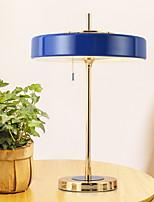 abordables -Traditionnel / Classique Décorative Lampe de Table Pour Chambre de fille / Magasins / Cafés Métal 220-240V