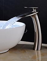 abordables -Robinet lavabo - Jet pluie Nickel brossé Set de centre Mitigeur un trou
