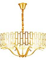 Недорогие -QIHengZhaoMing 6-Light Спутник Люстры и лампы Рассеянное освещение Электропокрытие Металл 110-120Вольт / 220-240Вольт Теплый белый