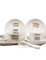 abordables -1 set 20 pièces Assiettes Services de Vaisselle Plats de Service Vaisselle Porcelaine Céramique Animaux Mignon Résistant à la chaleur