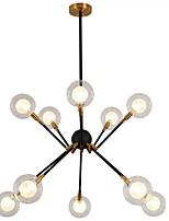 baratos -QIHengZhaoMing 10-luz Lustres Luz Ambiente Galvanizar Metal Vidro 110-120V / 220-240V Branco Quente