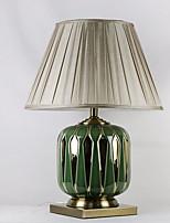 Недорогие -Традиционный / классический Декоративная Настольная лампа Назначение Спальня Металл 220 Вольт