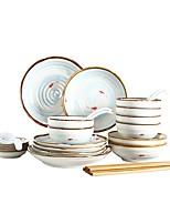 abordables -30 pièces Bols Assiettes Plats de Service Vaisselle Porcelaine Céramique Créatif Design nouveau Adorable