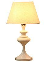 Недорогие -Модерн Декоративная Настольная лампа Назначение Кабинет / Офис Металл 220 Вольт