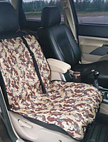 """Недорогие -ORICO Подушка для домашних животных Подушки для сидений Коричневый Ткань """"Оксфорд"""" Общий Назначение Универсальный Все года Все модели"""
