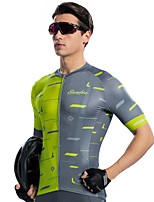 Недорогие -SANTIC Муж. С короткими рукавами Велокофты - Серый + зеленый Пэчворк Велоспорт Джерси Верхняя часть Эластан Терилен / Эластичность / Плотное облегание / Дышащие вставки в зоне подмышек