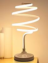 Недорогие -Современный / Простой Настольная лампа Назначение Спальня / Кабинет / Офис Металл 220 Вольт