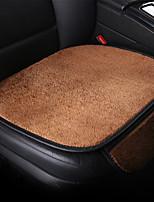 Недорогие -ODEER Подушечки на автокресло Подушки для сидений Кофейный Синтетическое волокно Общий Назначение Универсальный Все года Все модели