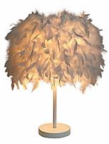 abordables -Moderne / Contemporain Design nouveau Lampe de Table Pour Bureau / Bureau de maison Métal 220V