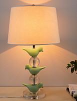 Недорогие -Художественный / Простой Декоративная / Cool Настольная лампа Назначение Спальня / Кабинет / Офис Смола 220 Вольт