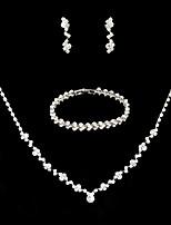 Недорогие -Жен. Классический Комплект ювелирных изделий - В форме листа Милая, Элегантный стиль Включают Свадебные комплекты ювелирных изделий Белый Назначение Свадьба Для вечеринок