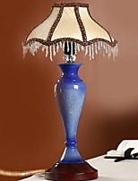 Недорогие -Традиционный / классический Декоративная Настольная лампа Назначение кафе Смола 220-240Вольт