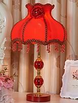 Недорогие -Модерн Новый дизайн / Декоративная Настольная лампа Назначение Спальня Металл 220-240Вольт