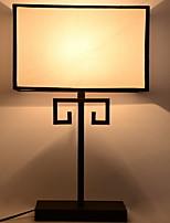 Недорогие -Художественный Декоративная / Cool Настольная лампа Назначение Спальня / Кабинет / Офис Металл 220 Вольт