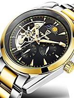 Недорогие -Муж. Наручные часы Японский С автоподзаводом 30 m Защита от влаги Секундомер Творчество Нержавеющая сталь Группа Аналоговый Блестящие Скелет Серебристый металл / Золотистый -  / Два года