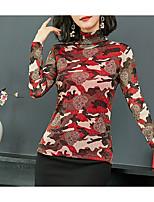 billiga -kvinnors tunna t-shirt - kamouflagehalsband