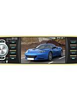 Недорогие -Factory OEM 4029B 4.1 дюймовый 2 Din Другие ОС Автомобильный MP5-плеер MP3 / Встроенный Bluetooth / Контроль на руле для Универсальный RCA / Другое Поддержка MPEG / AVI / MPG MP3 / WMA / WAV JPEG