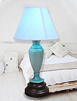 Недорогие -Современный Декоративная / Cool Настольная лампа Назначение Спальня / Кабинет / Офис Металл 220 Вольт