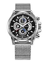 Недорогие -Муж. Спортивные часы Японский кварц Черный / Серебристый металл Календарь Светящийся Аналоговый На каждый день Мода - Черный Серебряный Синий