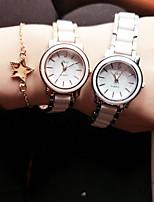 Недорогие -Жен. Нарядные часы Наручные часы Кварцевый Повседневные часы Cool сплав Группа Аналоговый Элегантный стиль минималист Белый - Жемчуг