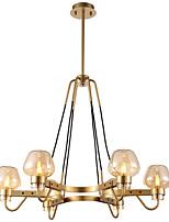 abordables -QINGMING® 6 lumières Mini Lustre Lumière dirigée vers le haut Plaqué Métal Verre Style mini 110-120V / 220-240V