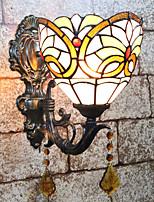 Недорогие -Творчество / Милый Тиффани / Ретро Настенные светильники Спальня / В помещении Смола настенный светильник 110-120Вольт / 220-240Вольт 25 W