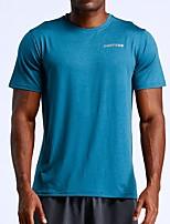billiga -UABRAV Herr Rund hals T-shirt för jogging sporter Ensfärgat Överdelar För Löpning, Fitness, Träna Kortärmad Sportkläder Andningsfunktion, Snabb tork, Svettavvisande Elastisk Ledig - Armégrön / Bl