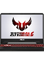 Недорогие -ASUS Ноутбук блокнот FX86 15.6 дюймовый IPS Intel i7 i7-8750H 16 Гб 1TB / 256GB SSD GTX1060 6 GB Windows 10