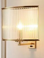 Недорогие -Водонепроницаемый Современный современный Настенные светильники Спальня Металл настенный светильник 220-240Вольт 40 W
