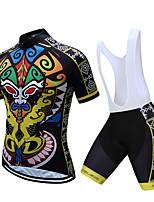 abordables -TELEYI Manches Courtes Maillot et Cuissard à Bretelles de Cyclisme - Blanc / Noir Vélo Séchage rapide Asiatique / Elastique