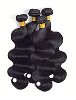 abordables -Lot de 4 Cheveux Brésiliens Cheveux Eurasiens Ondulation naturelle 8A Cheveux Naturel humain Cheveux humains Naturels Non Traités Cadeaux Costumes Cosplay Casque 10-28 pouce Couleur naturelle
