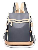 """Недорогие -Жен. Мешки Ткань """"Оксфорд"""" рюкзак Молнии Контрастных цветов Черный / Серый"""