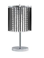 Недорогие -Современный Декоративная Настольная лампа Назначение Спальня Металл 220-240Вольт