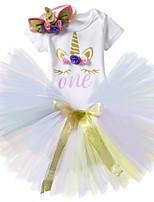 Недорогие -Вечеринка для будущей матери Хлопок Практичные сувениры / Подарки Новорожденный - 1 pcs