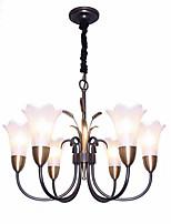 baratos -QIHengZhaoMing 6-luz Lustres Luz Ambiente Latão Metal Vidro 110-120V / 220-240V Branco Quente