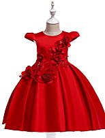 Недорогие -Дети Девочки Активный / Милая Для вечеринок / Праздники Однотонный С короткими рукавами До колена Платье Красный