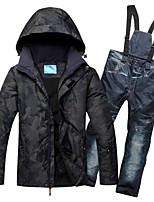 Недорогие -RIVIYELE Муж. Лыжная куртка и брюки Лыжи Катание на лыжах / Зимние виды спорта Хлопок, Чинлон Наборы одежды Одежда для катания на лыжах / Зима
