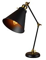 Недорогие -Простой Декоративная Настольная лампа Назначение Спальня Металл 220 Вольт