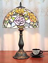 Недорогие -Тиффани / Художественный Творчество / Новый дизайн / Окружающие Лампы Настольная лампа Назначение Спальня / В помещении Смола 110-120Вольт / 220-240Вольт
