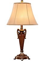 Недорогие -Современный современный Декоративная Настольная лампа Назначение Спальня Смола 220 Вольт