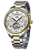 Недорогие -Муж. Наручные часы Кварцевый Серебристый металл Компас Аналого-цифровые Мода - Серебряный / Нержавеющая сталь