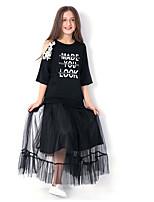 Недорогие -Дети Девочки Уличный стиль Повседневные Буквы Сетка С короткими рукавами Макси Платье Черный