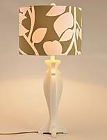 Недорогие -Современный современный Декоративная Настольная лампа Назначение Спальня Смола 220 Вольт Белый