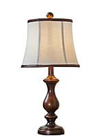 Недорогие -Простой Декоративная Настольная лампа Назначение Спальня Смола 220 Вольт
