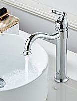 Недорогие -Ванная раковина кран - Широко распространенный Хром По центру Одной ручкой одно отверстиеBath Taps