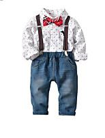 Недорогие -Дети Мальчики Классический Однотонный Длинный рукав Акрил / Полиэстер Набор одежды Белый