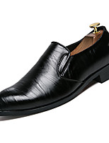 Недорогие -Муж. Комфортная обувь Полиуретан Осень На каждый день Мокасины и Свитер Доказательство износа Белый / Черный
