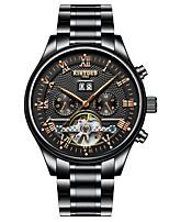 Недорогие -Муж. Наручные часы Японский Кварцевый Черный Компас Аналого-цифровые Мода - Черный / Нержавеющая сталь
