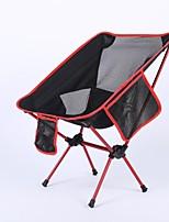 Недорогие -Складное туристическое кресло На открытом воздухе Легкость, Складной Алюминий 7075 для Походы / Путешествия - 1 Оранжевый / Красный / Темно-синий